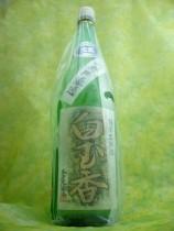 木戸泉 [白玉香]純米無濾過生原酒1.8L