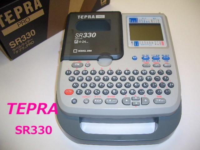 テプラプロ SR330  漢字ラベルライター本体 ★2...