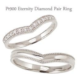 プラチナ ペアリング 結婚指輪 Pt900 Vライン 天...