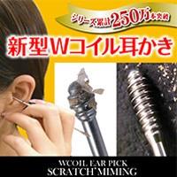 送料無料【スクラッチミミング スマート】5個ご注...
