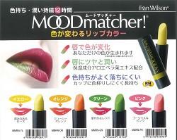【ムードマッチャーRN】色落ちしにくく、カップな...