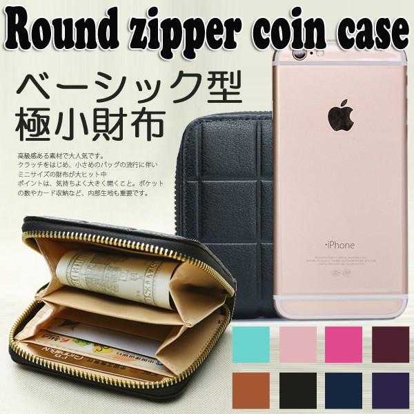 [送料無料]メンズレディースコインケース小型財布...