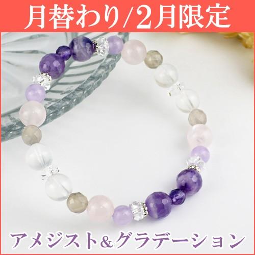 【メール便160円】天然石 パワーストーン ブレス...