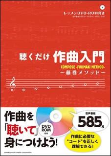 【配送方法選択可!】GTB01090931 レ...