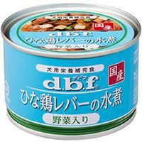 【デビフペット】ひな鶏レバーの水煮 野菜入り ...