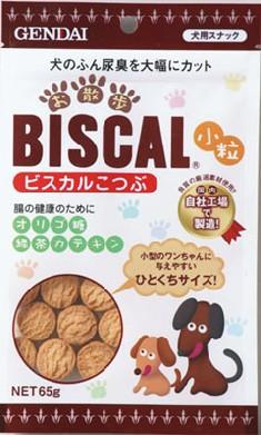【現代製薬】ビスカル小粒 65g