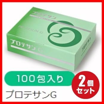 プロテサンG 1.5g×100包×2箱 計200包 美肌の救...