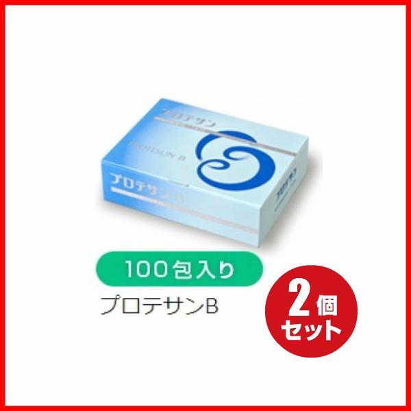 プロテサンB 1.0g×100包×2箱 計200包 美肌の...