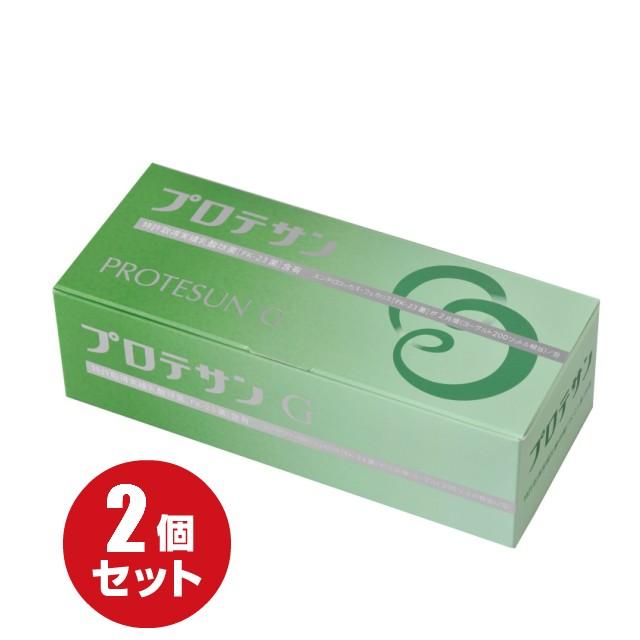 プロテサンG 1.5g×45包×2箱 計90包 美肌の救世...