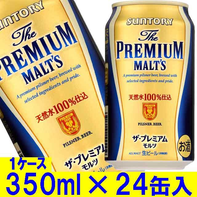 サントリービール プレミアムモルツ 350ml 1ケ...