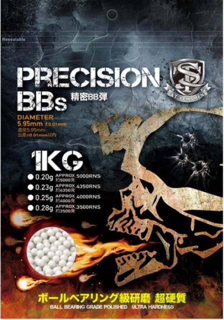 S&T 6mm 超精密BB弾 ABS 0.25g 約4000発