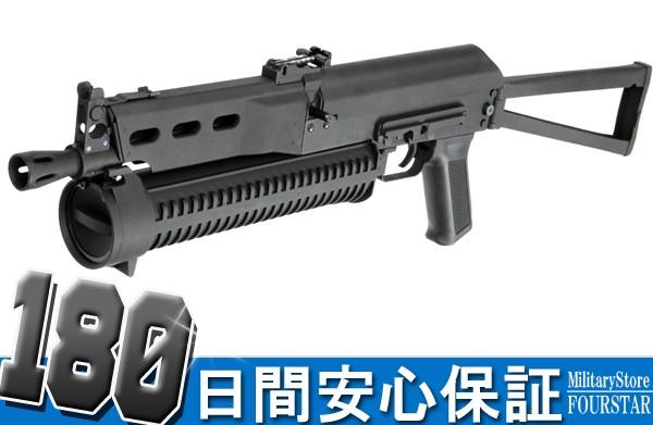 【CQBフェア】S&T PP-19 BIZON 電動ガン 【180日...