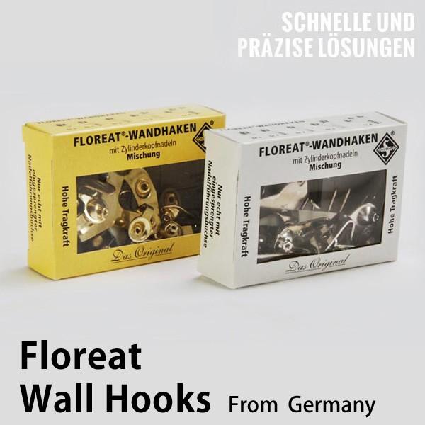 ドイツ FLOREAT社 ウォールフックセット 画鋲...