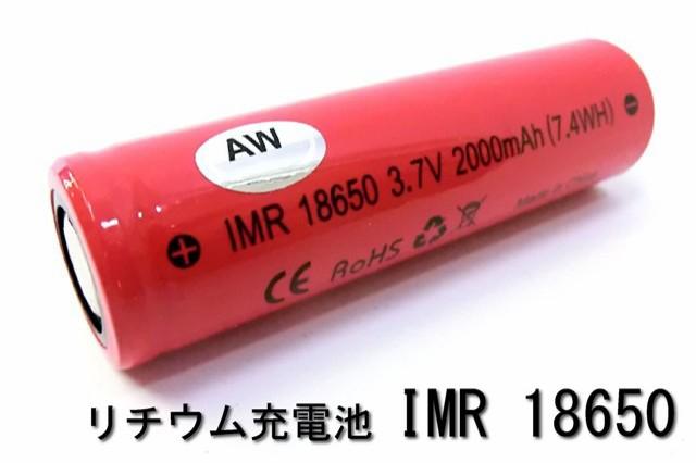 【電子タバコ用品】リチウムマンガン電池 1本(充...