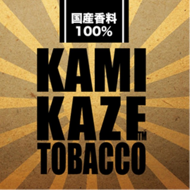 【安心国産リキッド!】TOBACCO:タバコ /KAMIKAZE...