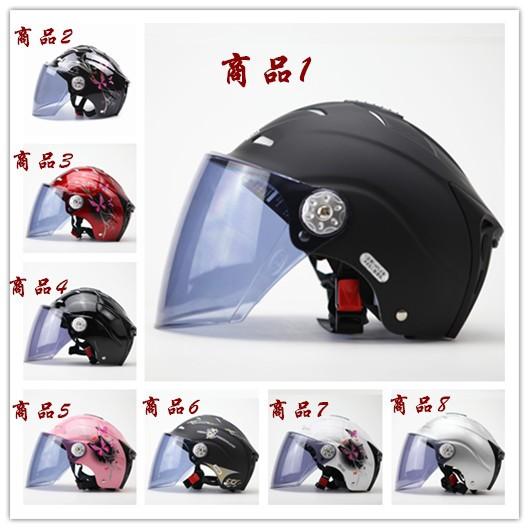 バイクヘルメット  半キャップヘルメット  男女共...