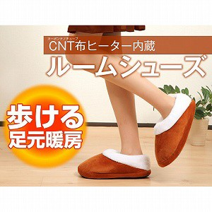 【4,200円で送料無料】ヒーター内臓シューズ、USB...