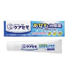 【第3類医薬品】メンソレータム ケアセモクリー...