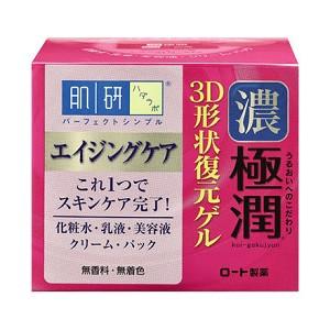 ロート製薬 肌研(ハダラボ) 濃極潤(ゴクジュ...