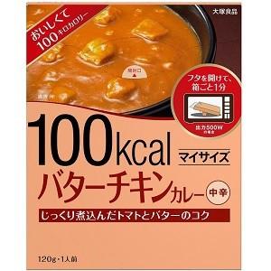 大塚食品 100kal マイサイズ バターチキンカレー...