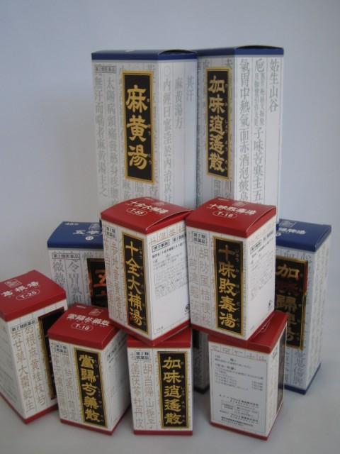 【第2類医薬品】送料無料 クラシエ 苓桂朮甘湯...