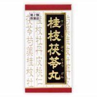 【第2類医薬品】定形外便 代引き&同梱不可 送...