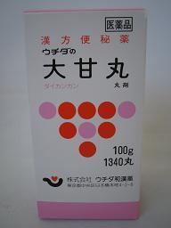 【第2類医薬品】ウチダの大甘丸 だいかんがん 1...