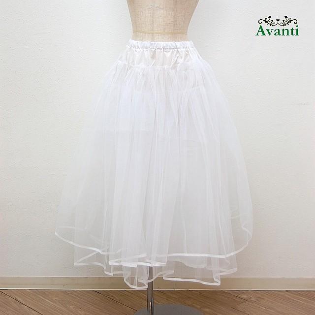 パニエ006 ロングドレスのボリュームアップにお薦...