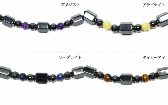 【天然石 ネックレス】磁気ヘマタイト 筒型カット...