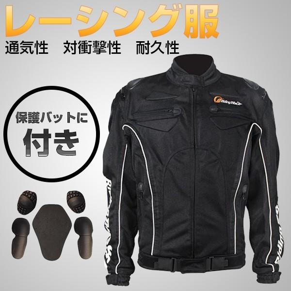 春夏物ジャケット  バイク服 メッシュジャケッ...