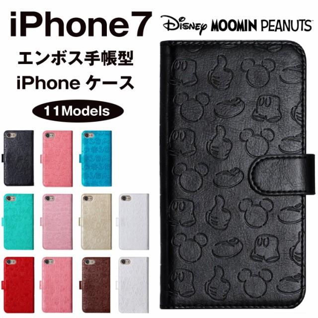 iPhone7 iPhone6s/6 エンボス手帳型iPhoneケース ...