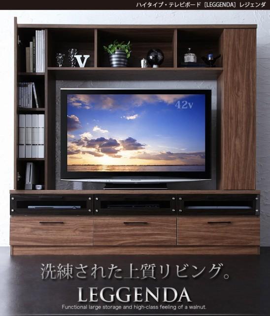 テレビ台 収納付き オープンラック 壁面 収納家具...