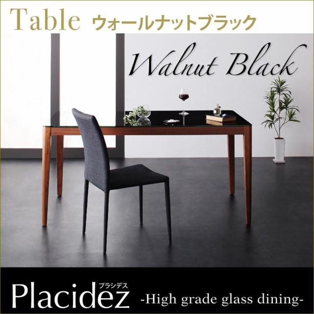 ダイニングテーブル ワークデスク 4人掛け 木製 ...