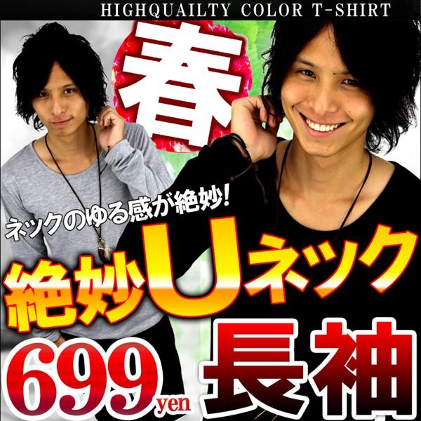 ★長袖Tシャツ★Uネック丸首★インナー/トップス/...