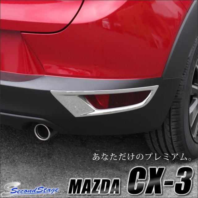 マツダCX-3 DK系 リフレクターパネル [インテリア...