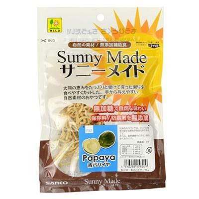 【21周年セール中】サニーメイド Sunny Made 青パ...