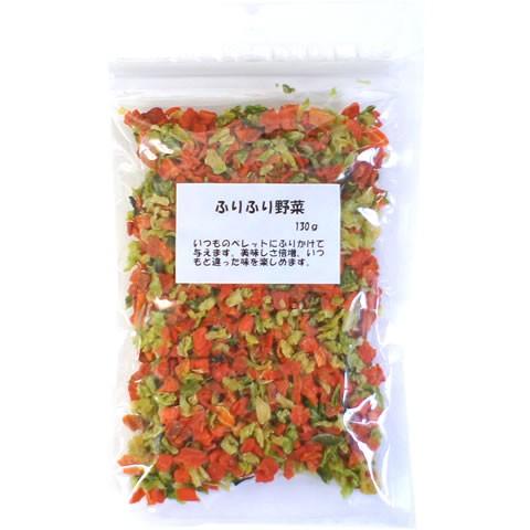 【20周年セール中】ふりふり野菜130g/うさぎ ...