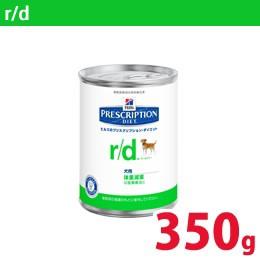 [ヒルズ] r/d 350g×1缶 (犬用) /r/d 1...