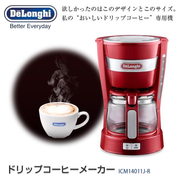 デロンギ ドリップコーヒーメーカー レッド ICM14...