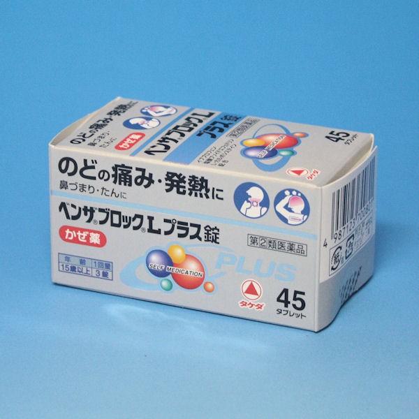 【第(2)類医薬品】ベンザブロックL プラス  4...