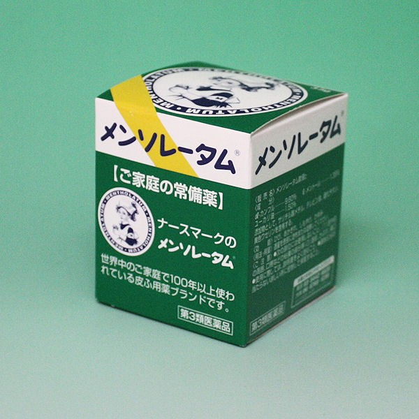【第3類医薬品】 メンソレータム軟膏c  35g   ...