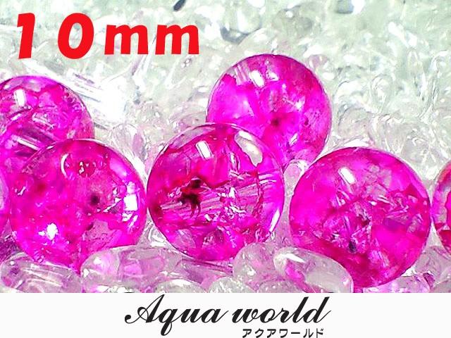天然石ビーズ ピンククラック水晶10ミリ 【1粒...