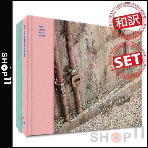 【SET】【全曲和訳】BTS WINGS PT2 YOU NEVER WAL...