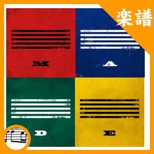 (購入数による割引有)韓国楽譜 ビックバン アル...