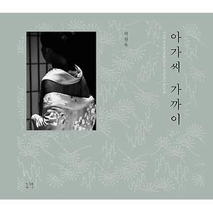 韓国書籍 キム・ミニ、ハ・ジョンウ、キム・テリ...