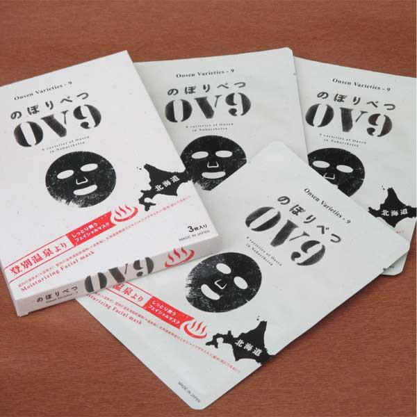【送料無料】 のぼりべつフェイスマスクOV9 ...