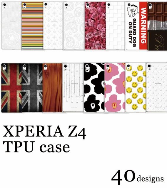 メール便無料★特殊印刷/XPERIA Z4(SO-03G)(SOV31...