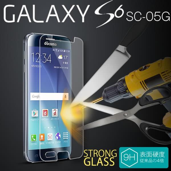 Galaxy S6 SC-05G 強化ガラスフィルム 9H 液晶 保...