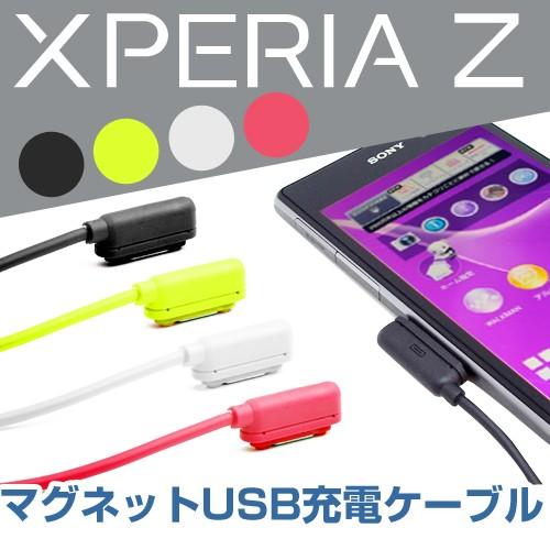 Xperia Z1 SO-01F SOL23 Xperia Z1f SO-02F Xperi...