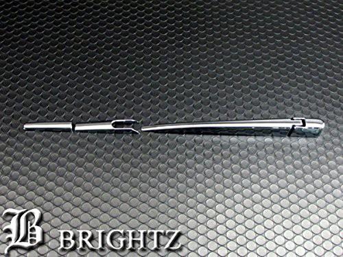 BRIGHTZ N BOX JF1 JF2 メッキリアワイパーアーム...